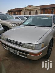 Toyota Corolla 1998 Gold | Cars for sale in Central Region, Kampala