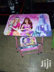 Home Kids Reading Table | Furniture for sale in Central Region, Kampala