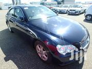 New Toyota Mark X 2006 Blue | Cars for sale in Central Region, Kampala