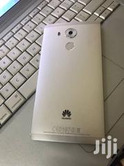 New Huawei Mate 8 32 GB Gray | Mobile Phones for sale in Central Region, Kampala