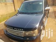 Land Rover Range Rover Sport 2009 Blue | Cars for sale in Central Region, Kampala