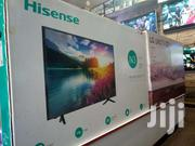 NEW HISENSE 55 INCHES SMART ULTRA HD DIGITAL SUPER SLIM FLAT SCREEN TV | TV & DVD Equipment for sale in Central Region, Kampala