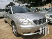 I Buy All Accident Cars | Cars for sale in Central Region, Kampala