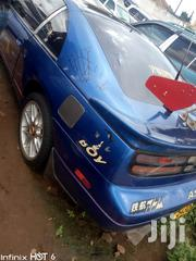 Toyota GT1 2008 Blue   Cars for sale in Central Region, Kampala