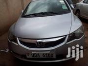 Honda Civic 2008 1.4 Silver | Cars for sale in Central Region, Kampala