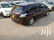 Toyota Mark X 2007 Brown   Cars for sale in Central Region, Kampala