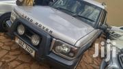 Land Rover Discovery II 2002 Silver | Cars for sale in Central Region, Kampala