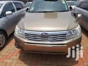 New Subaru Forester 2008 Gold | Cars for sale in Central Region, Kampala