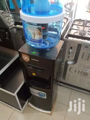 Water Dispenser | Commercial Property For Sale for sale in Central Region, Kampala
