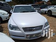 Toyota Mark X 2007 White | Cars for sale in Central Region, Kampala