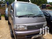 Toyota HiAce 1998 Beige   Buses for sale in Central Region, Kampala
