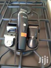 Hair Shaver Machine | Makeup for sale in Central Region, Kampala