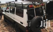 Toyota Land Cruiser 1997 Green | Cars for sale in Central Region, Kampala
