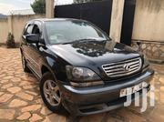 Toyota Harrier 1999 Black | Cars for sale in Central Region, Kampala