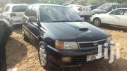 Toyota Starlet 1998 Black | Cars for sale in Central Region, Kampala