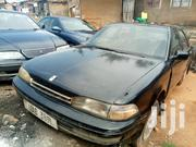 Toyota Carina 1992 Black | Cars for sale in Central Region, Kampala