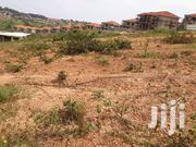Land For Sale | Commercial Property For Sale for sale in Central Region, Kampala