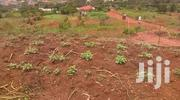 ENTEBBE ROAD KITALA: 10 Acres(Very Close to the Tarmac) at 400m/Acre | Land & Plots For Sale for sale in Central Region, Kampala