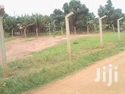 Commercial Tittled Plot on Sell in Kawuku Entebbe Road | Land & Plots For Sale for sale in Central Region, Kampala