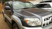 Toyota Surf 2006 Gray | Cars for sale in Central Region, Kampala