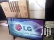 26 Inches Led Lg Flat Screen Digital | TV & DVD Equipment for sale in Central Region, Kampala