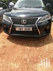 Lexus LX 2009 Black | Cars for sale in Central Region, Kampala