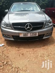 New Mercedes-Benz C200 2010 Gray | Cars for sale in Central Region, Kampala