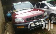 Toyota RAV4 1998 Cabriolet | Cars for sale in Central Region, Kampala