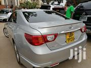 New Toyota Mark X 2012 Silver   Cars for sale in Central Region, Kampala