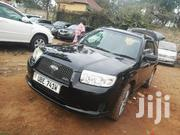 Subaru Forester 2007 2.0 X Trend Black | Cars for sale in Central Region, Kampala