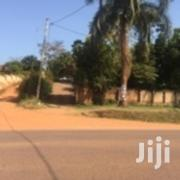 Milo Land for Sale, Lweza Entebbe | Land & Plots For Sale for sale in Central Region, Kampala
