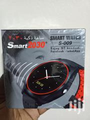 Smart Watch at 95K | Watches for sale in Central Region, Kampala