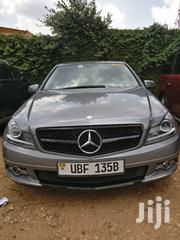 Mercedes-Benz C200 2010 Gray | Cars for sale in Central Region, Kampala