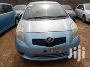 New Toyota Vitz 2005 | Cars for sale in Central Region, Kampala