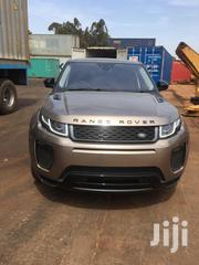 Land Rover Range Rover Evoque 2017 Brown | Cars for sale in Central Region, Kampala