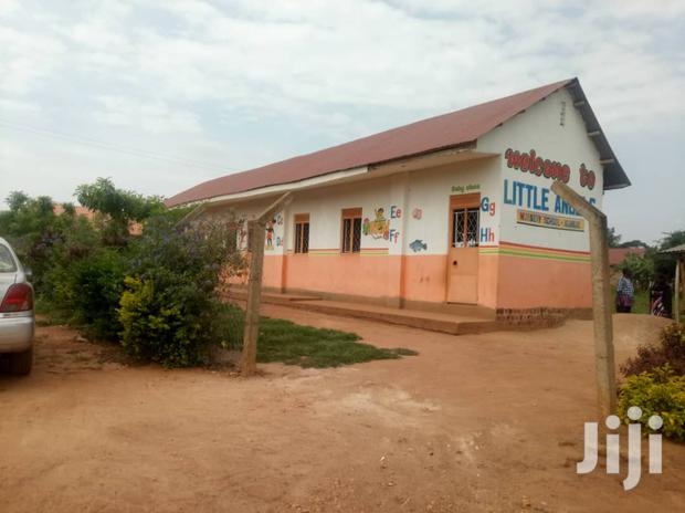 Archive: School for Sale in Gayaza