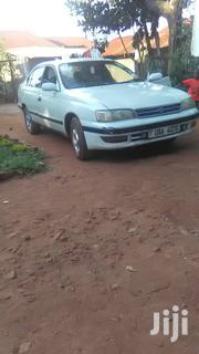 Toyota Corona 2017 White | Cars for sale in Central Region, Kampala
