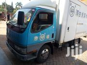 Mitsubishi Canter Fridge | Trucks & Trailers for sale in Central Region, Kampala