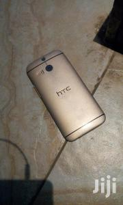 HTC One (M8) 32 GB Gold | Mobile Phones for sale in Central Region, Kampala