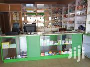 Pharmacy For Sale In Kira | Commercial Property For Sale for sale in Central Region, Kampala