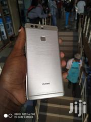 Huawei P9 Plus 64 GB Gold | Mobile Phones for sale in Central Region, Kampala