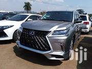 New Lexus LX 570 2017 Gray | Cars for sale in Central Region, Kampala