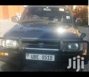 Toyota Hilux 1995 Gray | Cars for sale in Central Region, Kampala
