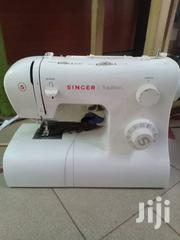 Brand New Singer Electric Sewing Machine | Home Appliances for sale in Central Region, Kampala