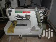 Industrial Flatlock Sewing Machine | Manufacturing Equipment for sale in Central Region, Kampala