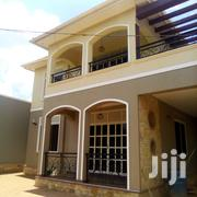 In Kyanja 5 Bedrooms 15 Decimals Titled at 700M Ugx Negotiable | Houses & Apartments For Sale for sale in Central Region, Kampala