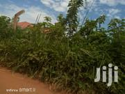 12 Decimals Of Land At Kisaasi For Sale | Land & Plots For Sale for sale in Central Region, Kampala