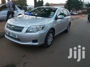 Toyota Fielder 2007 | Cars for sale in Central Region, Kampala