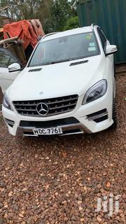 New Mercedes-Benz B-Class 2012 White | Cars for sale in Central Region, Kampala