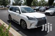 Lexus LX 570 2017 White | Cars for sale in Central Region, Kalangala